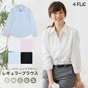 レギュラーカラー ブラウス ワイシャツ レディース オフィス スリム 白/ホワイト/ブルー/青/ピンク/黒/ブラック/ゆうパケットで送料無料 la-01
