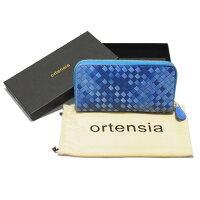 Ortensia(オルテンシア)編み込みラウンドファスナー長財布/紫陽花(あじさい)をモチーフにしたロングウォレット