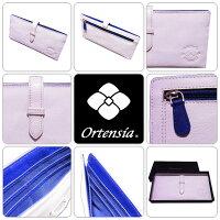 Ortensia(オルテンシア)ホワイトレザースリム長財布【本革】※RFIDシールド機能搭載