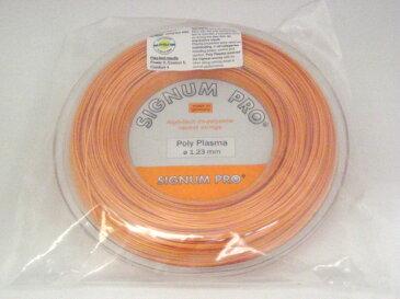 【ロールガット 特別価格】 Poly Plasma ポリプラズマ 【SIGNUM PRO硬式テニス ロールガット】1,18mm,1.23mm,1.28mm
