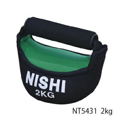 ソフトケトルベル 2kg(NT5431)【NISHIニシトレーニング用品】
