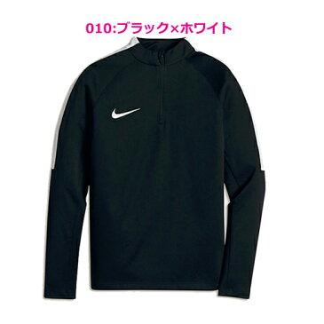 ジュニア SQUAD ドリルトップ(ブラック×ホワイト)807245-010【NIKE】ナイキサッカージュニアトレーニングウェア