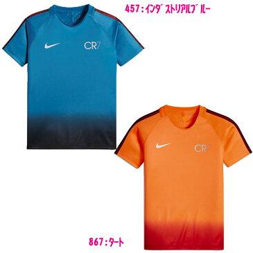 ※☆ネコポス対応可☆NIKE ジュニア YTH CR7 SQUAD GX S/Sトップ(848750)【NIKE】ナイキジュニアサッカープラクティスウェア