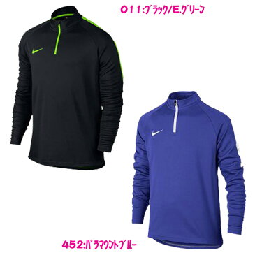 ※ジュニア ACADEMY DRI-FIT L/S ドリルトップ(839358)【NIKE】ナイキサッカージュニアトレーニングウェア
