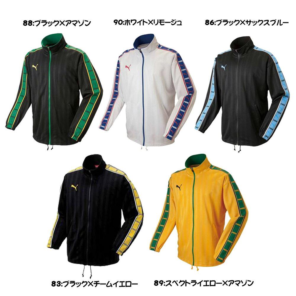 ☆送料無料☆トレーニングジャケット 862216【PUMA】プーマトレーニングウェア・ピステ・ウィンドブレーカー