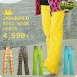 【週末1,000円off】スキーウェア スノーボードウェア パンツ単品 レディース S/M/Lサイズ スノボ ウェア- ウエア スノーウェア