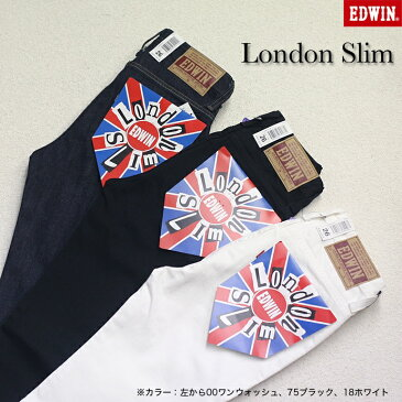 EDWIN(エドウィン) LONDON SLIM ロンドンスリム スーパースリム (ワンウォッシュ、ホワイト、ブラック) 2410