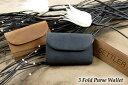 セトラー 3つ折り財布 SETTLER 3FoldPurseWallet OW-1112ホワイトハウスコックスのデフュージョンブランド〔FL〕【楽ギフ_包装】【送料無料】