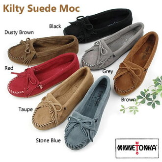 MINNETONKA Minnetonka Kilty Suede Mocassin KILTY SUEDE MOC HARDSOLE キルティスェードモカシン * women's #400/#401T/#402/#403/#406/#407T/#409 adults like Minnetonka shoes! [SK]