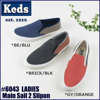 婦女 Keds Keds 運動鞋主要航行 2 Slipon 主帆 2 滑 6043 [SK]