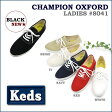 【SALE品交換・返品不可】Keds(ケッズ) レディース Champion Oxfordチャンピオン オックスフォード  キャンバス スニーカー 8041〔SK〕【コンビニ受取対応商品】