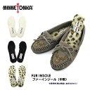 Minne-insole-m01