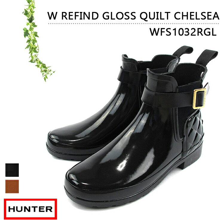 メンズ靴, レインシューズ・長靴  2018FW HUNTER WFS1032RGLW REFIND GLOSS QUILT CHELSEASK