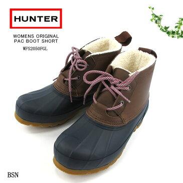 ハンターHUNTER WOMENS ORIGINAL PAC BOOT SHORT ブーツ WFS2050FGL〔SK〕【あす楽】【楽ギフ_包装】