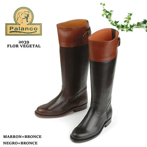 ブーツ, ジョッキー S PALANCO Jockey Boots 2039 FLOR VEGETAL 23cm23.5cm24cm24.5cm SK