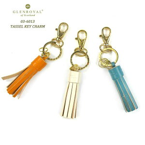 Glenroyal Key Ring Charm Ladies Spring/Summer 2020 Cowhide Bridle Ivory/Gold/Green 03-6013 [TB]