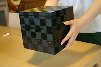三段重箱黒市松