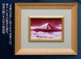 七宝焼額新赤富士