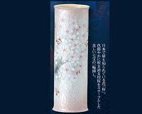 七宝焼一輪挿し枝桜