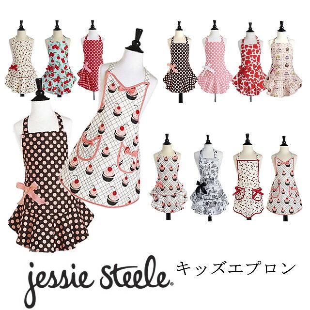 Jessie20140514 2