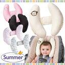 スワドルミーでお馴染みのサマーインファント社製  Summer infant Cradler ベビーカー チャイルドシート ヘッドサポート クッション