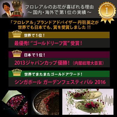 《Book》丹羽英之作品集JapaneseContemporaryFloralArtHideyukiNiwa※発売中!532P19Apr16