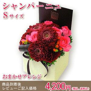花 ギフト バラ フラワー 送料無料 フラワーアレンジメント アレンジ ボックス ボックスフラワー