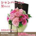 花 ギフト 誕生日 バラ フラワー 送料無料 フラワーアレンジメント アレンジ ボックス ボックス...