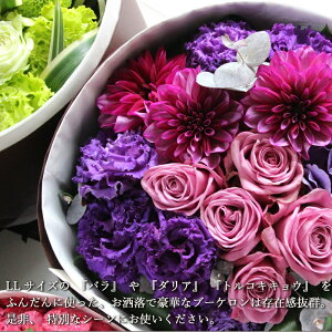 古希祝いにプレゼントするお洒落な花