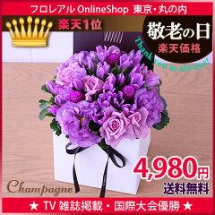 敬老の日にプレゼントする花