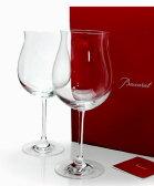バカラワイングラス送料無料【BACCARAT】 デガスタシオン ブルゴーニュ NEW ワインペア 925ペアワイングラス【結婚祝】【出産祝】【退職祝】【引越祝】【還暦祝】【記念品】