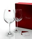 バカラペアワイングラス送料無料【BACCARAT】 デガスタシオン ボルドー NEW ワインペア 926 ペアワイングラス【結婚祝】【出産祝】【退職祝】【引越祝】【還暦祝】【記念品】