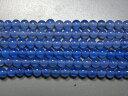 天然石4mm a0405 ブルーアゲート 約38-40cm(石・天然石・パワーストーン)