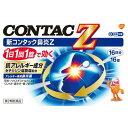 【第2類医薬品】コンタック鼻炎Z(16錠)