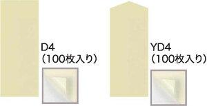 タック名札板紙(シール付板紙)4mm山型45×15(S)@140円×100枚入り