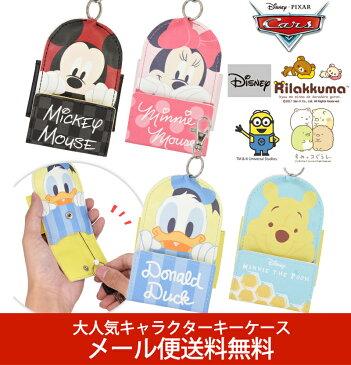 リール式キーケース ◆ランドセルとキーケース同時購入の場合は800円