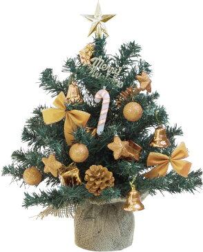 クリスマス ミニオーナメントセット SI @530×8セット COC-232 《2018ds》| オーナメント X'mas インテリア おしゃれ 装飾 冬 飾り ウインター