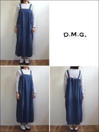 D.M.GドミンゴDMG17-391E28-7ワークジャンパースカート8ozデニムブラストワンピースMadeinJAPAN倉敷児島日本製