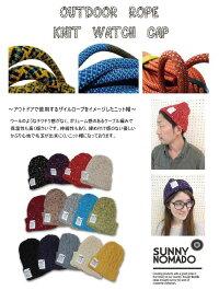 SUNNYNOMADOアウトドアロープニットワッチニットキャップニット帽KNITWATCHCAPケーブル編み防寒メンズレディース男女兼用