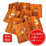 フォトアルバム木製カバーL判サイズ大容量写真200枚収納