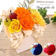 母の日プレゼント母の日のプレゼントお花プリザーブドフラワー9種類の動物から選べるアニマル