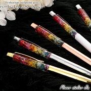 ハーバリウムボールペン当店オリジナル母の日花フラワーボールペン可愛い女性