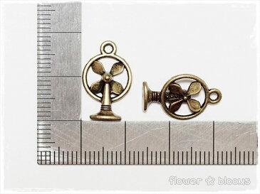 チャーム レトロな扇風機 真鍮古美 12mm×20mm【ハンドメイドにピッタリのアクセサリーパーツ】