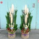 本物の生竹を使い職人が丁寧に手作りした格調高い逸品です!おめでたい門松で福を呼ぼう!【送...