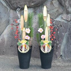 【送料無料】門松 1対 90cm