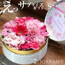 【 フラワーケーキ フラワーアレンジメント 】 花 ギフト ...