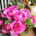 【 ピンクバラのアレンジ 】 花 誕生日 ホワイトデー アレンジメント ギフト フラワー お祝い 開店祝い 花 バラ ピンク 送料無料 【楽ギフ_メッセ入力】