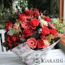 還暦祝いにプレゼントする花