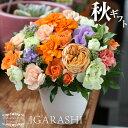 【 今だけポイント5倍&クーポン 】 冷蔵配送 【 フラワーアレンジメント 花束