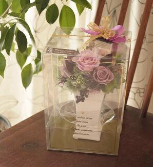 【送料無料】デリーラ/プリザーブドフラワープリザギフト送料無料お返し敬老の日内祝い花バラギフト母の日内祝い誕生日結婚祝い新築祝い開店祝い還暦祝い贈呈用贈答ホワイトデー